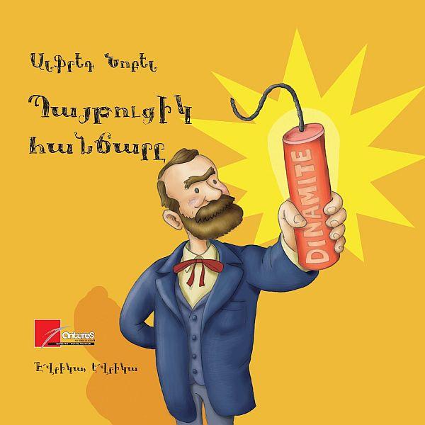 Explosive genius: Alfred Nobel